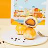 轩妈蛋黄酥经典原味( 红豆味)中秋定制包装 55g*12枚/礼品装  包邮*2月8号至2月19号暂停发货 商品缩略图3