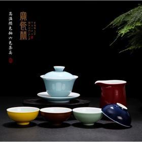 宝瓷林 6色茶具