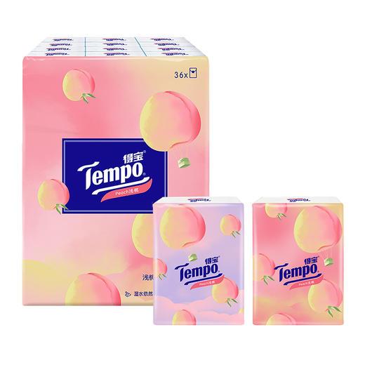 Tempo得宝纸巾甜心桃味手帕纸4层36包 纸巾小包便携装手帕纸(新旧包装随机发货) 商品图5