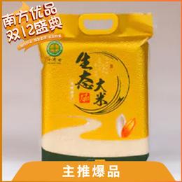 【全国包邮】富硒金农香占大米  5kg/包(72小时内发货)