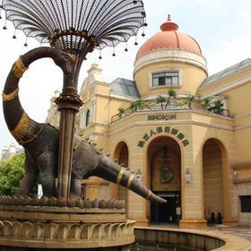 【江苏•常州】恐龙人俱乐部酒店 恐龙主题休闲度假2天1夜超值特惠套餐