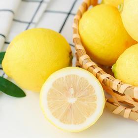【酸爽一下】万州尤力克黄柠檬 淡淡橙味 高维C柠檬酸 皮薄多汁 新鲜直发