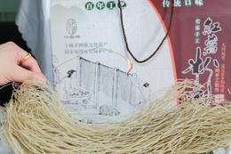 农家纯手工红薯粉5斤礼盒装(2020年新粉)