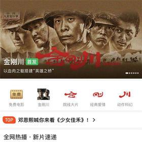 【芒果Tv 1年会员】99元抢购芒果Tv 1年会员(12个月)不支持电视 看视频不再有广告啦!