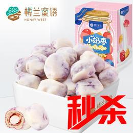 秒杀 楼兰蜜语小奶枣150g/袋