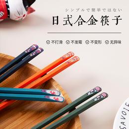 【20双30双送牙贴洁牙慕斯赠品送完即止】日式合金筷子 家用高颜值 一人一筷 耐高温防霉防滑分餐