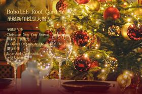 圣诞新年悦享大餐