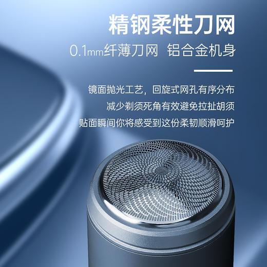【充电款!比乒乓球还小】2021全新款 NDIMOA全金属胶囊剃须刀(可续航一个月),专利认证,0.1mm三叶浮动刀头,全身水洗,小巧精致! 商品图4
