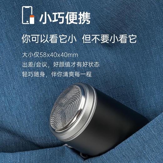 【充电款!比乒乓球还小】2021全新款 NDIMOA全金属胶囊剃须刀(可续航一个月),专利认证,0.1mm三叶浮动刀头,全身水洗,小巧精致! 商品图3