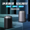 【充电款!比乒乓球还小】2021全新款 NDIMOA全金属胶囊剃须刀(可续航一个月),专利认证,0.1mm三叶浮动刀头,全身水洗,小巧精致! 商品缩略图1