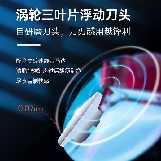 【充电款!比乒乓球还小】2021全新款 NDIMOA全金属胶囊剃须刀(可续航一个月),专利认证,0.1mm三叶浮动刀头,全身水洗,小巧精致! 商品图5