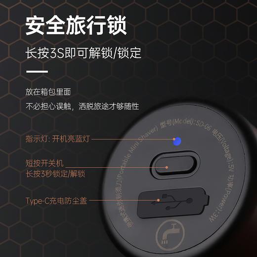 【充电款!比乒乓球还小】2021全新款 NDIMOA全金属胶囊剃须刀(可续航一个月),专利认证,0.1mm三叶浮动刀头,全身水洗,小巧精致! 商品图10