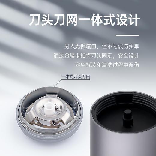 【充电款!比乒乓球还小】2021全新款 NDIMOA全金属胶囊剃须刀(可续航一个月),专利认证,0.1mm三叶浮动刀头,全身水洗,小巧精致! 商品图9