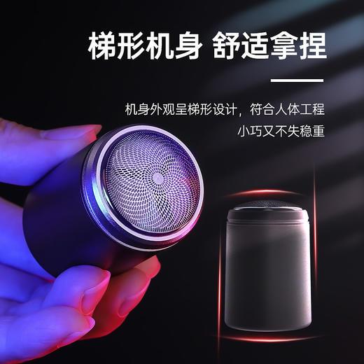 【充电款!比乒乓球还小】2021全新款 NDIMOA全金属胶囊剃须刀(可续航一个月),专利认证,0.1mm三叶浮动刀头,全身水洗,小巧精致! 商品图11