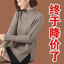 PDD-MSYJ201221新款半高领宽松毛衫TZF