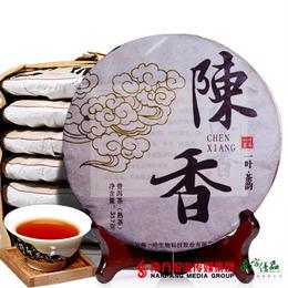 【全国包邮】普洱熟茶 陈香 357g/饼(72小时内发货)