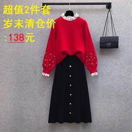 PDD-CBLPD201231新款时尚洋气圆领长袖针织毛衣半身裙两件套TZF