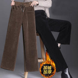 HLJP雪尼尔条绒大码灯芯绒直筒阔腿裤TZF