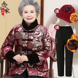 PDD-NJ210105新款优雅气质立领长袖加厚保暖印花棉衣外套刺绣裤子帽子三件套TZF