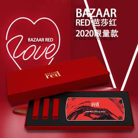 【随心而变 随性而媚】芭莎红 2021限量新款 密唇眼影套盒 三款可选 一抹红 一杯酒 浓郁醉人