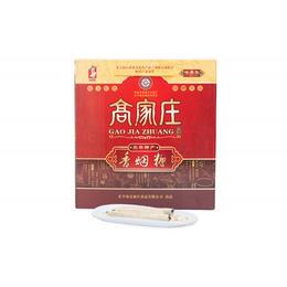 高家庄 红礼盒香烟糖 718克