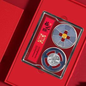 【预订专享】《福七满满》熊猫金银币套装
