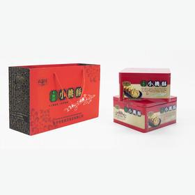 高家庄 木糖醇精装小桃酥 2罐装 共900克