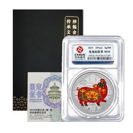 2019猪年生肖圆形彩色30克银币·封装评级版