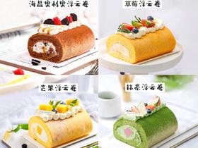 浮云卷·四口味套餐