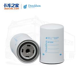唐纳森柴油精滤R010049 原厂件号1117010A630-0000