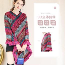 PDD-LFZS210118新款韩版时尚气质宽松针织披肩TZF