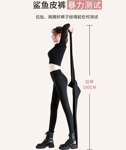 """限时买1送1!【收腹效果惊人!可以练瑜伽的打底裤!】全新韩国""""定制版"""" 鲨鱼皮全能裤,遮肉显瘦,轻暖珊瑚粉绒,3D翘臀,时尚百搭,一条穿三季! 商品图2"""