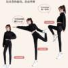 """限时买1送1!【收腹效果惊人!可以练瑜伽的打底裤!】全新韩国""""定制版"""" 鲨鱼皮全能裤,遮肉显瘦,轻暖珊瑚粉绒,3D翘臀,时尚百搭,一条穿三季! 商品缩略图7"""