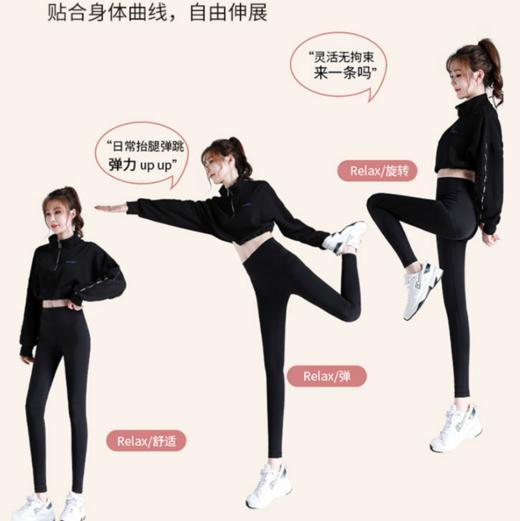 """限时买1送1!【收腹效果惊人!可以练瑜伽的打底裤!】全新韩国""""定制版"""" 鲨鱼皮全能裤,遮肉显瘦,轻暖珊瑚粉绒,3D翘臀,时尚百搭,一条穿三季! 商品图7"""