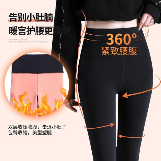 """限时买1送1!【收腹效果惊人!可以练瑜伽的打底裤!】全新韩国""""定制版"""" 鲨鱼皮全能裤,遮肉显瘦,轻暖珊瑚粉绒,3D翘臀,时尚百搭,一条穿三季! 商品图3"""