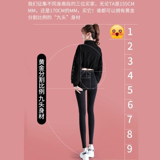 """限时买1送1!【收腹效果惊人!可以练瑜伽的打底裤!】全新韩国""""定制版"""" 鲨鱼皮全能裤,遮肉显瘦,轻暖珊瑚粉绒,3D翘臀,时尚百搭,一条穿三季! 商品图9"""