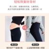 """限时买1送1!【收腹效果惊人!可以练瑜伽的打底裤!】全新韩国""""定制版"""" 鲨鱼皮全能裤,遮肉显瘦,轻暖珊瑚粉绒,3D翘臀,时尚百搭,一条穿三季! 商品缩略图5"""