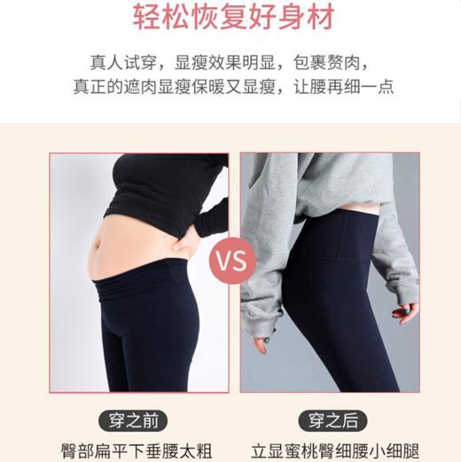 """限时买1送1!【收腹效果惊人!可以练瑜伽的打底裤!】全新韩国""""定制版"""" 鲨鱼皮全能裤,遮肉显瘦,轻暖珊瑚粉绒,3D翘臀,时尚百搭,一条穿三季! 商品图5"""