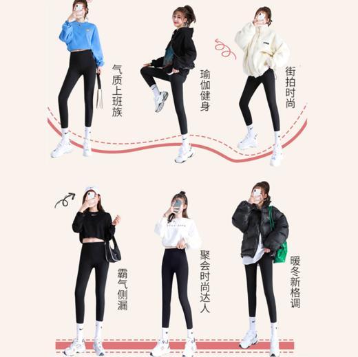 """限时买1送1!【收腹效果惊人!可以练瑜伽的打底裤!】全新韩国""""定制版"""" 鲨鱼皮全能裤,遮肉显瘦,轻暖珊瑚粉绒,3D翘臀,时尚百搭,一条穿三季! 商品图4"""