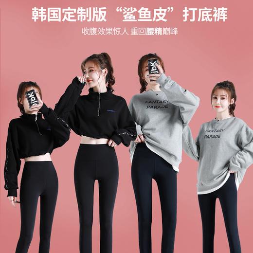 """限时买1送1!【收腹效果惊人!可以练瑜伽的打底裤!】全新韩国""""定制版"""" 鲨鱼皮全能裤,遮肉显瘦,轻暖珊瑚粉绒,3D翘臀,时尚百搭,一条穿三季! 商品图1"""