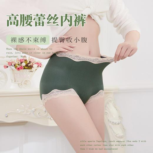 【高腰蕾丝内裤4条装】弹力伸展 舒适不勒 底裆抑jun 高腰版型 提臀包臀 蕾丝花边 商品图1