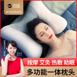 【微懒按摩枕助眠枕,下单送236元仁和泡脚凝珠】微懒宾卡加按摩助眠枕  养护颈椎、睡的香