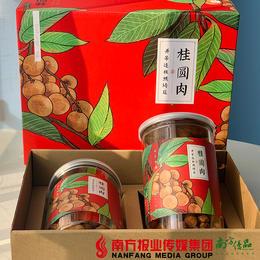 【全国包邮】高州特级桂圆肉 (72小时内发货)