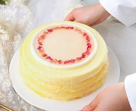 【招牌品类】超好看樱花镜面千层蛋糕(芒果千层)