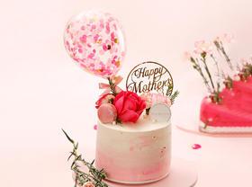 【长辈】妈妈生日蛋糕鲜花主题生日蛋糕