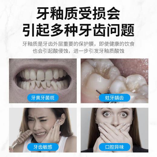【买2送1 买3送2】白大师修护牙膏   修补牙釉质   平衡酸碱  除口臭 100g/盒 商品图1