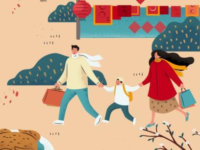 42页研究报告 | 2021春节城市青年礼物与节日消费趋势