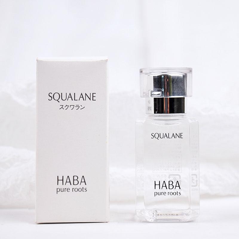 【全球名品   护肤馆】HABA鲨烷美容油 补水保湿修护敏感肌孕妇可用15ml/30ml