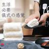 【日本神奇抹布】木纤维自清洁 海量吸油不沾油 吸水速干 告别洗涤剂 厨房去油利器 商品缩略图1