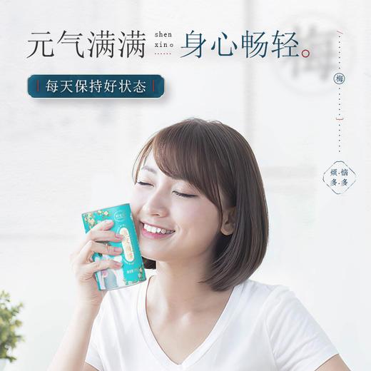 【买4送3】陈皮梅饼 酸甜可口 四晒四渍 100g/罐 商品图3